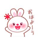 ぷにぷにうさぎ(個別スタンプ:01)