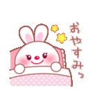 ぷにぷにうさぎ(個別スタンプ:02)