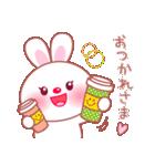 ぷにぷにうさぎ(個別スタンプ:03)