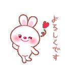 ぷにぷにうさぎ(個別スタンプ:09)
