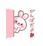 ぷにぷにうさぎ(個別スタンプ:10)