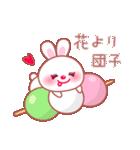ぷにぷにうさぎ(個別スタンプ:27)