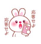 ぷにぷにうさぎ(個別スタンプ:39)