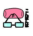 毎日ぺた【メガネェ!】(個別スタンプ:03)