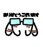 毎日ぺた【メガネェ!】(個別スタンプ:05)