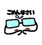 毎日ぺた【メガネェ!】(個別スタンプ:08)