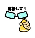 毎日ぺた【メガネェ!】(個別スタンプ:26)
