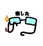 毎日ぺた【メガネェ!】(個別スタンプ:36)