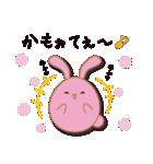 Egg's 【基本パック2】(個別スタンプ:01)