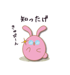 Egg's 【基本パック2】(個別スタンプ:02)