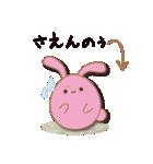 Egg's 【基本パック2】(個別スタンプ:03)