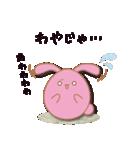 Egg's 【基本パック2】(個別スタンプ:04)