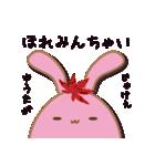 Egg's 【基本パック2】(個別スタンプ:05)
