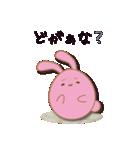Egg's 【基本パック2】(個別スタンプ:06)