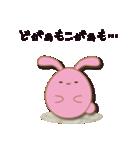 Egg's 【基本パック2】(個別スタンプ:07)