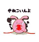 Egg's 【基本パック2】(個別スタンプ:08)