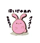 Egg's 【基本パック2】(個別スタンプ:10)