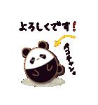 Egg's 【基本パック2】(個別スタンプ:12)