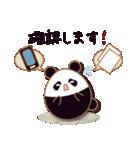 Egg's 【基本パック2】(個別スタンプ:13)