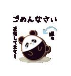 Egg's 【基本パック2】(個別スタンプ:14)
