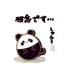 Egg's 【基本パック2】(個別スタンプ:15)