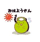 Egg's 【基本パック2】(個別スタンプ:21)
