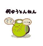Egg's 【基本パック2】(個別スタンプ:22)