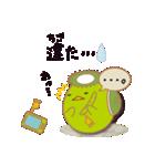 Egg's 【基本パック2】(個別スタンプ:23)