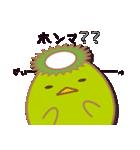 Egg's 【基本パック2】(個別スタンプ:24)