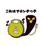 Egg's 【基本パック2】(個別スタンプ:25)