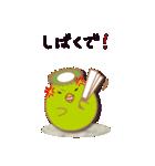 Egg's 【基本パック2】(個別スタンプ:26)