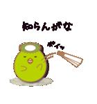 Egg's 【基本パック2】(個別スタンプ:27)