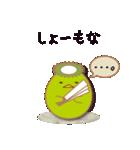 Egg's 【基本パック2】(個別スタンプ:28)