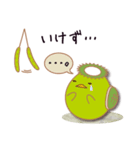 Egg's 【基本パック2】(個別スタンプ:29)