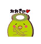 Egg's 【基本パック2】(個別スタンプ:30)