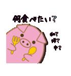 Egg's 【基本パック2】(個別スタンプ:31)