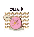 Egg's 【基本パック2】(個別スタンプ:32)