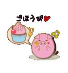 Egg's 【基本パック2】(個別スタンプ:33)