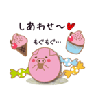 Egg's 【基本パック2】(個別スタンプ:35)