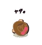 Egg's 【基本パック2】(個別スタンプ:36)