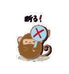 Egg's 【基本パック2】(個別スタンプ:37)
