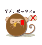 Egg's 【基本パック2】(個別スタンプ:40)