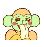 ゴリラ青男と猿緑男(個別スタンプ:3)