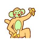 ゴリラ青男と猿緑男(個別スタンプ:4)