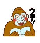 ゴリラ青男と猿緑男(個別スタンプ:5)