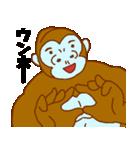 ゴリラ青男と猿緑男(個別スタンプ:7)