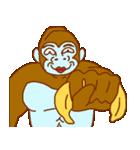 ゴリラ青男と猿緑男(個別スタンプ:8)