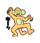 ゴリラ青男と猿緑男(個別スタンプ:9)