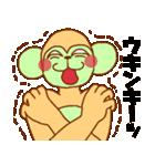 ゴリラ青男と猿緑男(個別スタンプ:10)