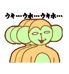 ゴリラ青男と猿緑男(個別スタンプ:12)